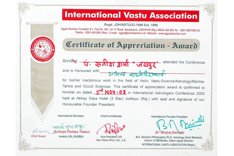 International Vastu Association